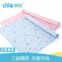 蒂乐婴儿隔尿垫大号防水透气可洗床笠儿童宝宝新生儿用品超大尿垫