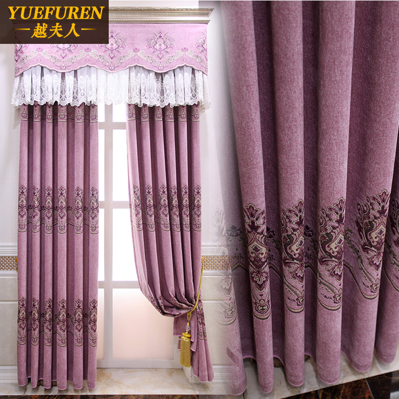 越夫人羊绒提花遮光窗帘YFR017