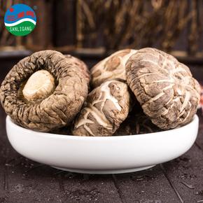 三里岗 香菇干货 大花菇干货肉厚冬菇 农家特产家用菌菇干货200g