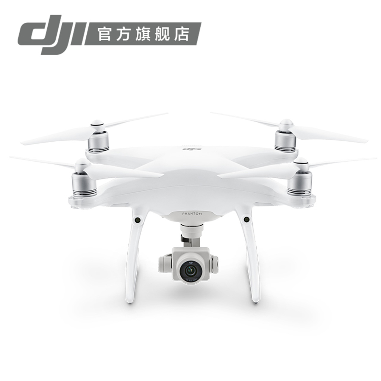 DJI大疆精灵 Phantom 4 Advanced 航拍无人机双电套装 持久续航