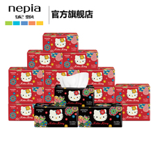 Салфетки The Nepia HelloKitty 130 *18