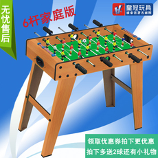 Table for table football Crown hg/35