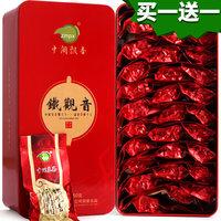 买一送一  2016秋茶 安溪铁观音  清香型 茶叶 乌龙茶共500克