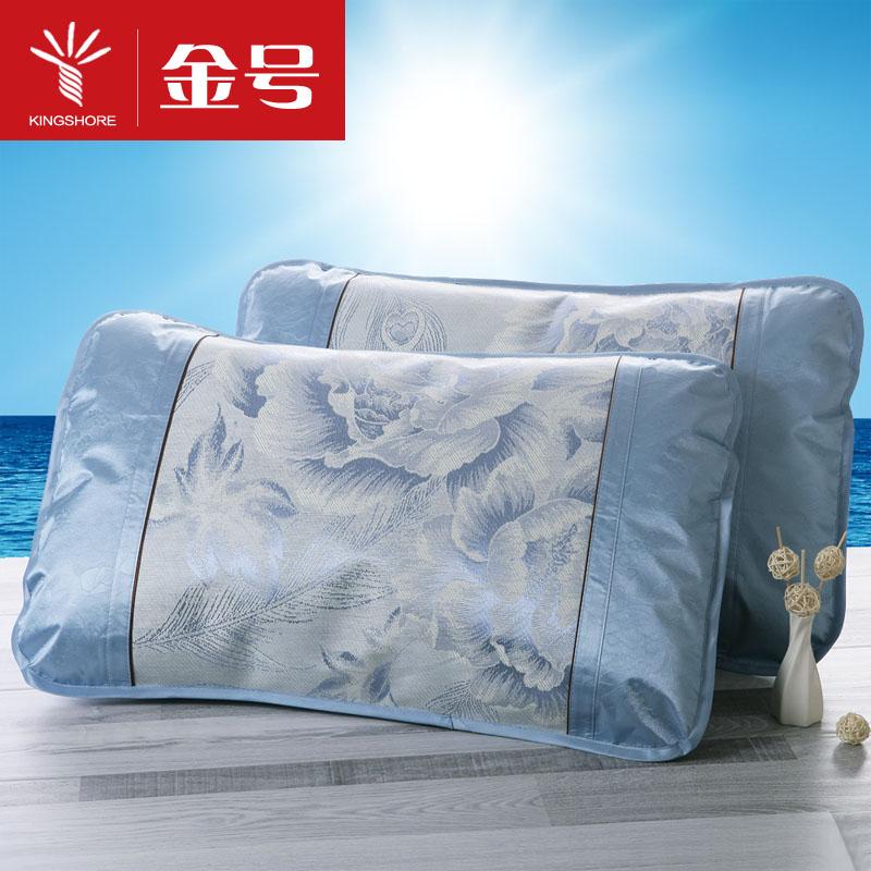 金号夏凉枕套XZ082T/XZ083T-X
