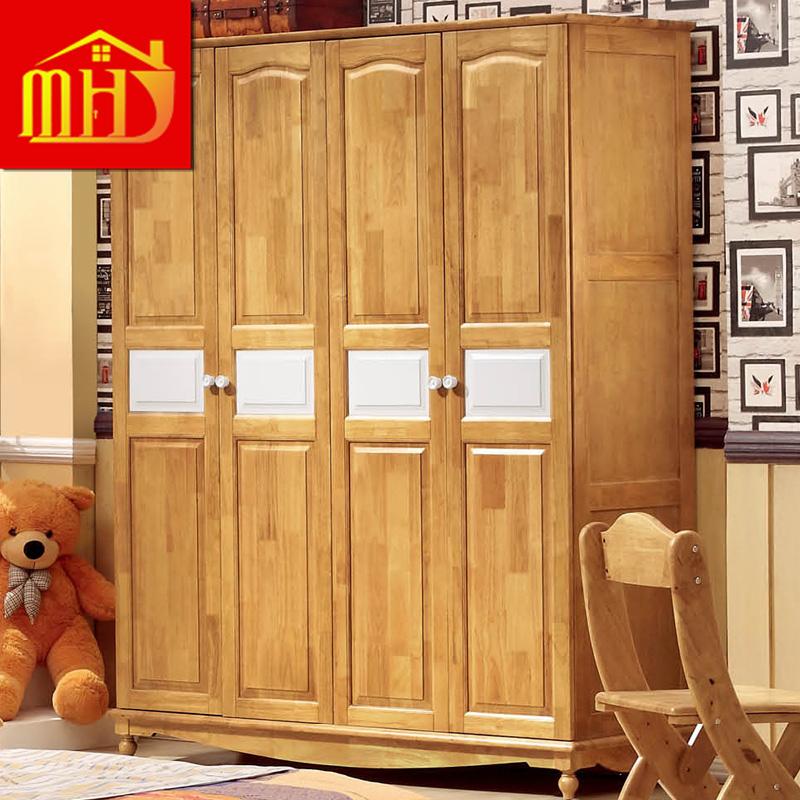 mhj简约实木衣柜三门SD520#