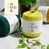 回归线时光100%长绒棉细棉线 8#蕾丝线 钩编线 8号钩针细线