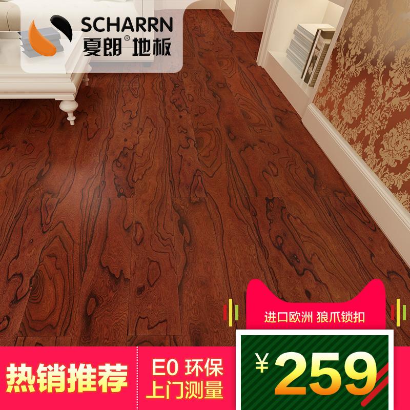 夏朗实木复合地板诺伊斯5031最想念的季节