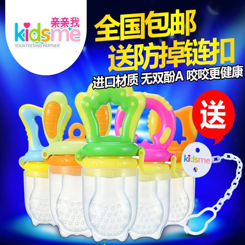 Прорезыватель детский KIDSME