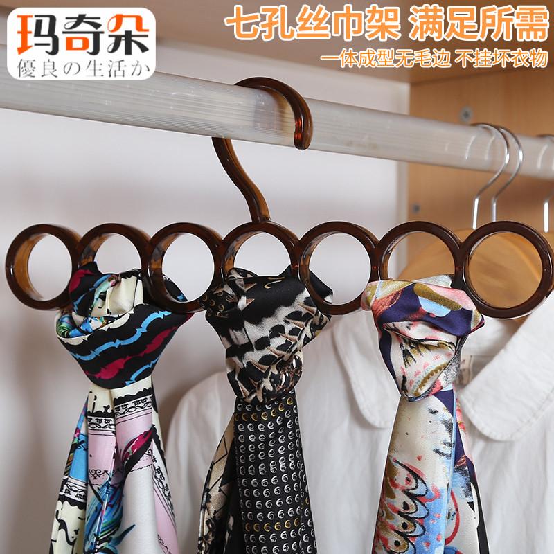 玛奇朵日本围巾展示架awj