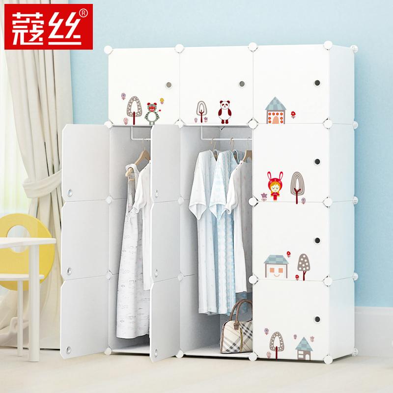 蔻丝简易衣柜组装塑料衣柜XB-YSSL