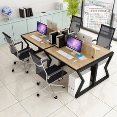 Furniture for personnel Search 2/4/6