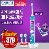 飞利浦儿童电动牙刷HX6322充电式软毛超声波震动蓝牙HX6312升级版