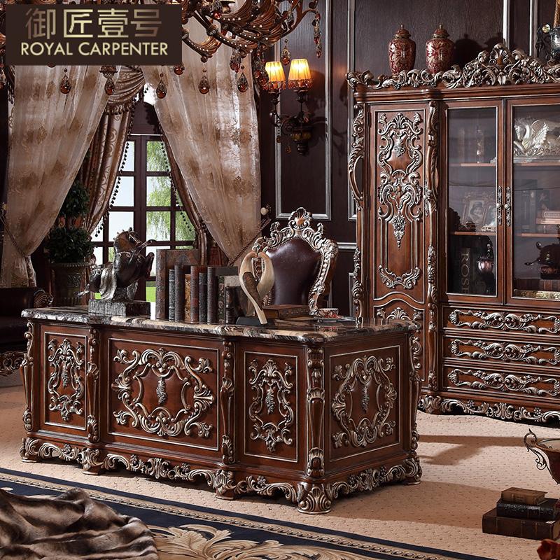 御匠壹号欧式实木雕花书桌DJ-6366
