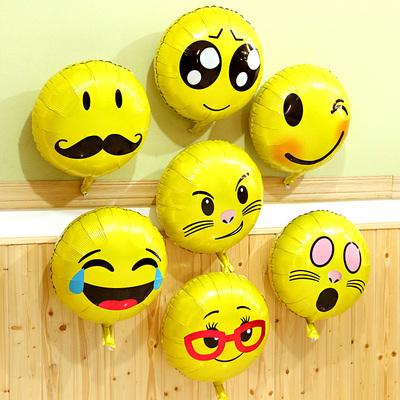 六一儿童节装饰笑脸表情包铝膜气球生日派对商场情人61幼儿园布置图片