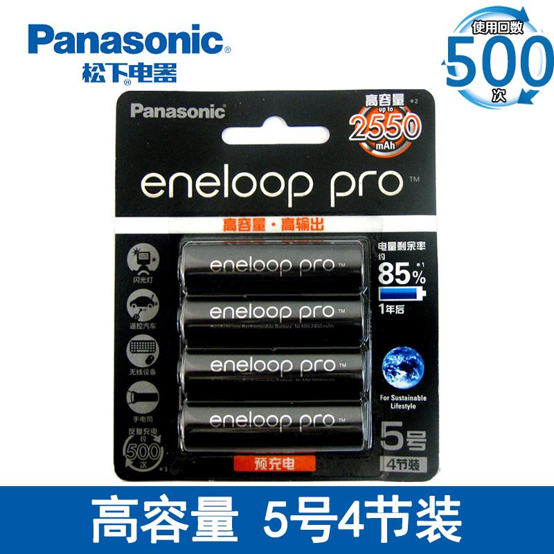 松下爱乐普5号4节可充电电池AA数码相机闪光灯pro五号大容量充电池2500毫安三洋eneloop爱老婆可以充电的电池