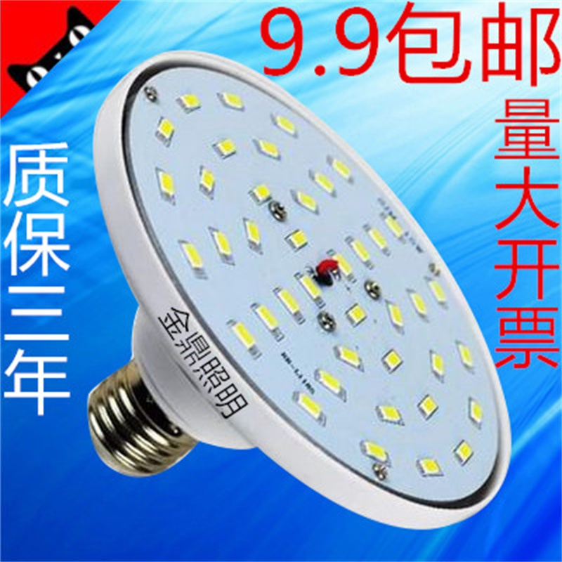 LED-светильник Jinding lighting  LED E27 LED LED
