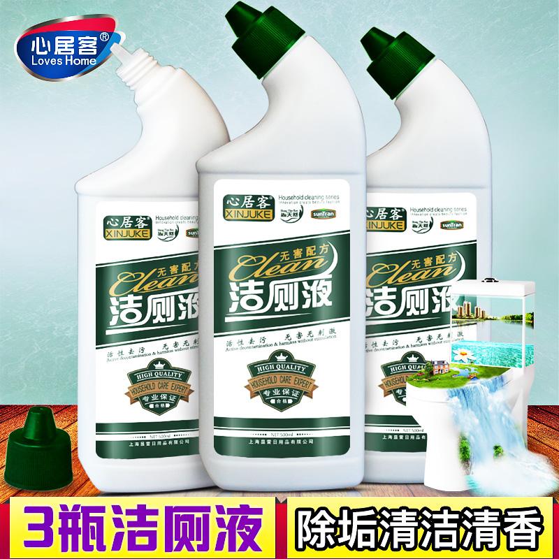 心居客洁灵清洁洁厕液3瓶