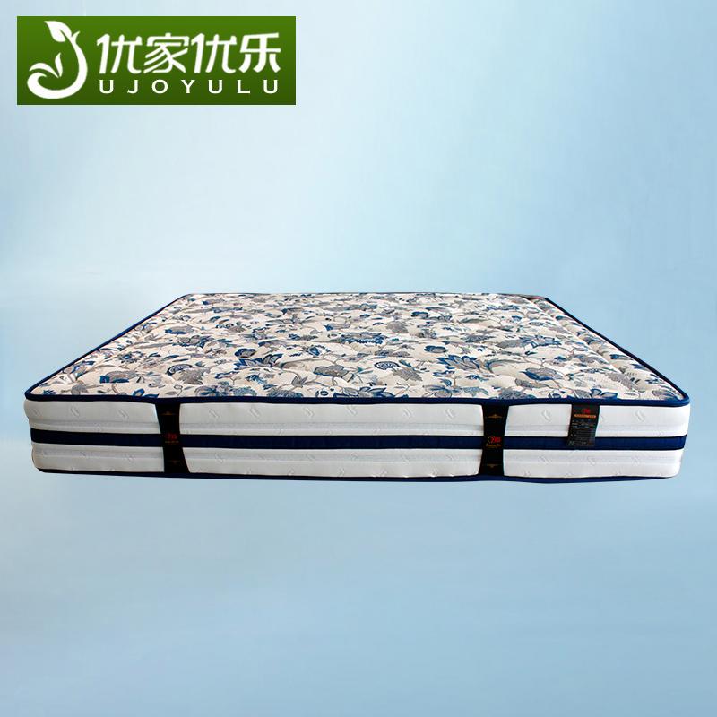 优家优乐天然乳胶床垫兰花床垫