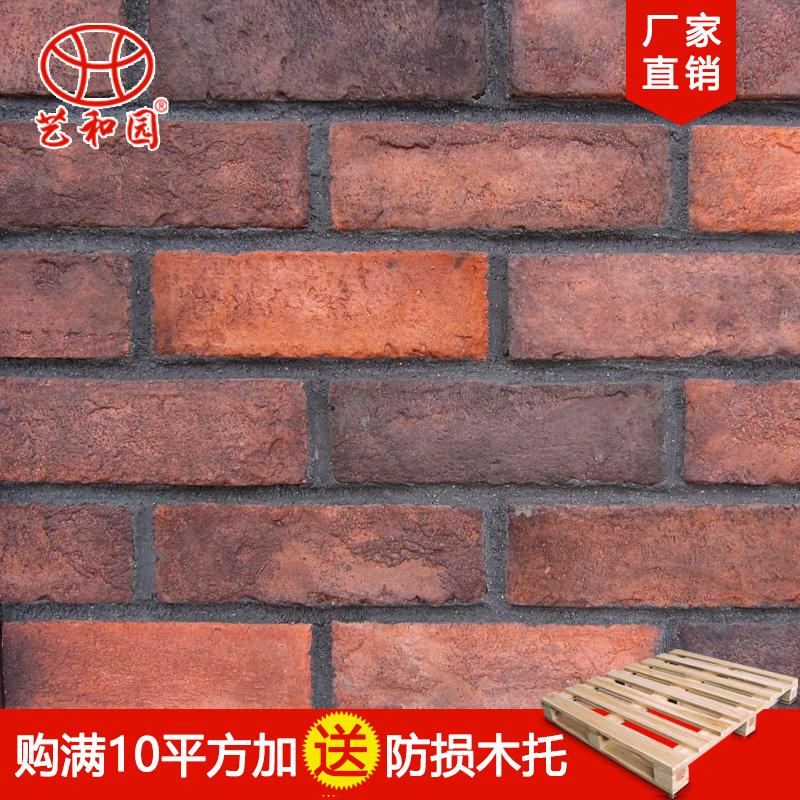 艺和园中式墙砖83016