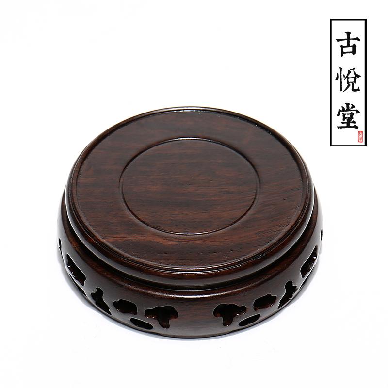 古悦堂实木茶盘茶台实木镂空茶托