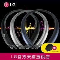 LG HBS-A100 无线音乐运动蓝牙耳机 立体声扬声器 健康监测 防水