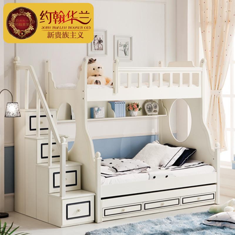 约翰华兰韩式儿童床A620双层床