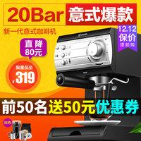 Donlim/东菱 DL-KF6001意式咖啡机家用商用全半自动蒸汽奶泡速溶