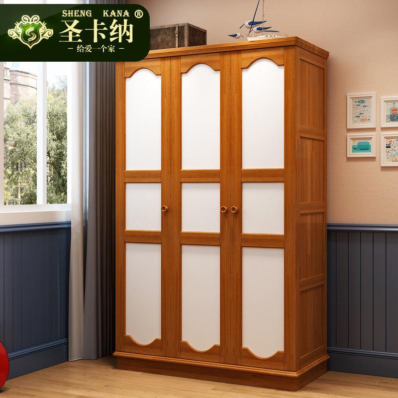 圣卡纳家具全实木衣柜9011