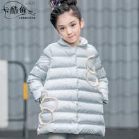 卡酷鱼童装 2016冬装新款女童花边蕾丝中长款翻领棉衣棉服外套