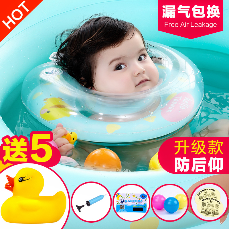 Baby swim ring collar newborn collar child baby bath child float 0 ...