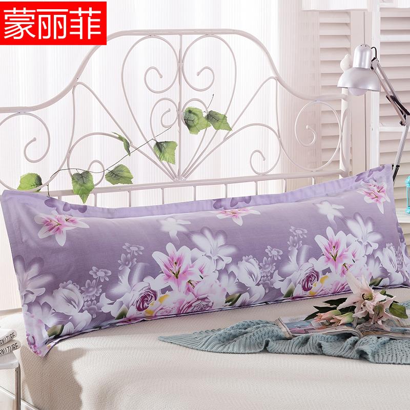 蒙丽菲情侣全棉双人枕套MLF16060801
