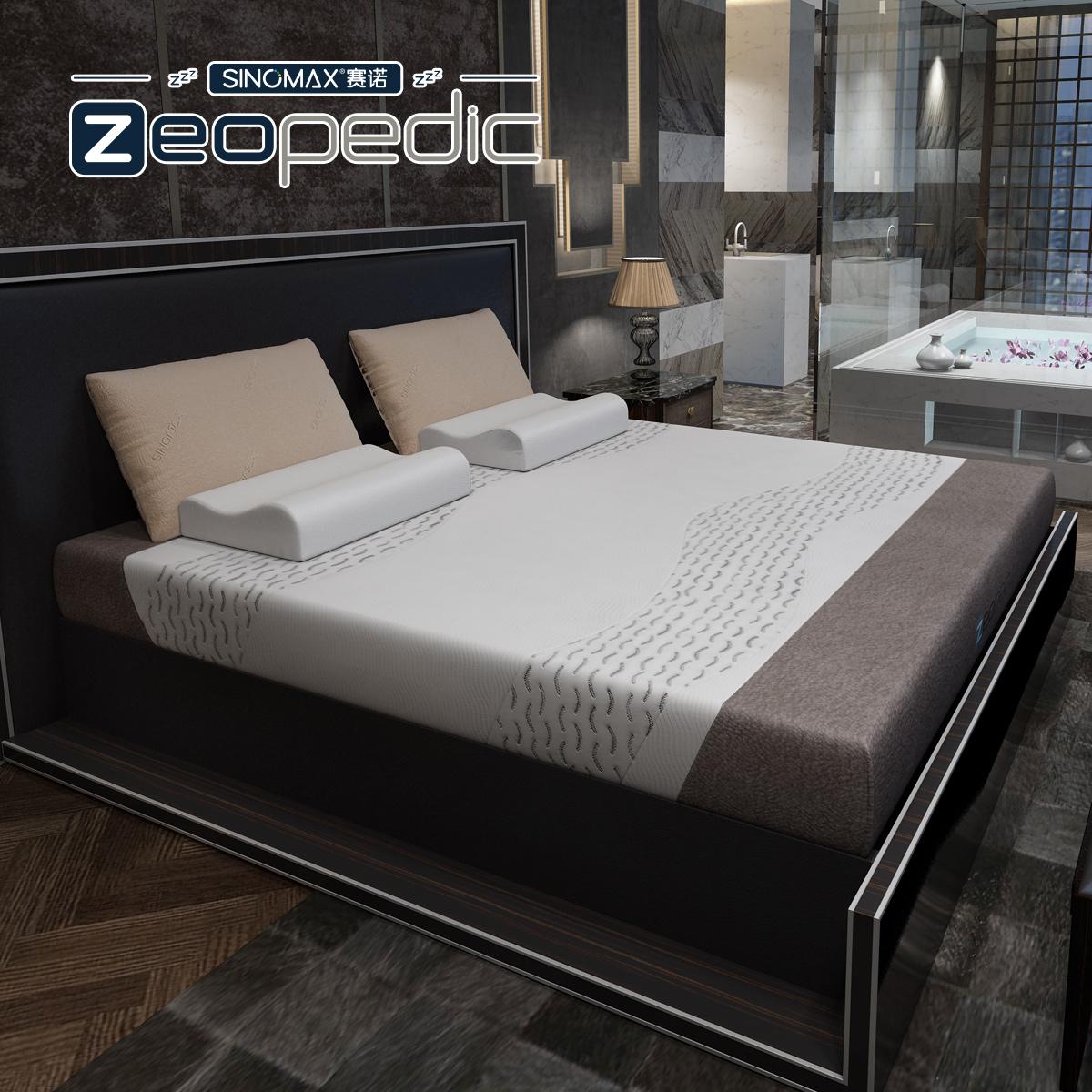 sinomax赛诺天鹅堡记忆棉床垫PM090