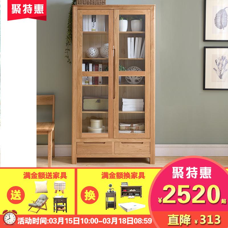 优木家具北欧原木色纯实木书柜