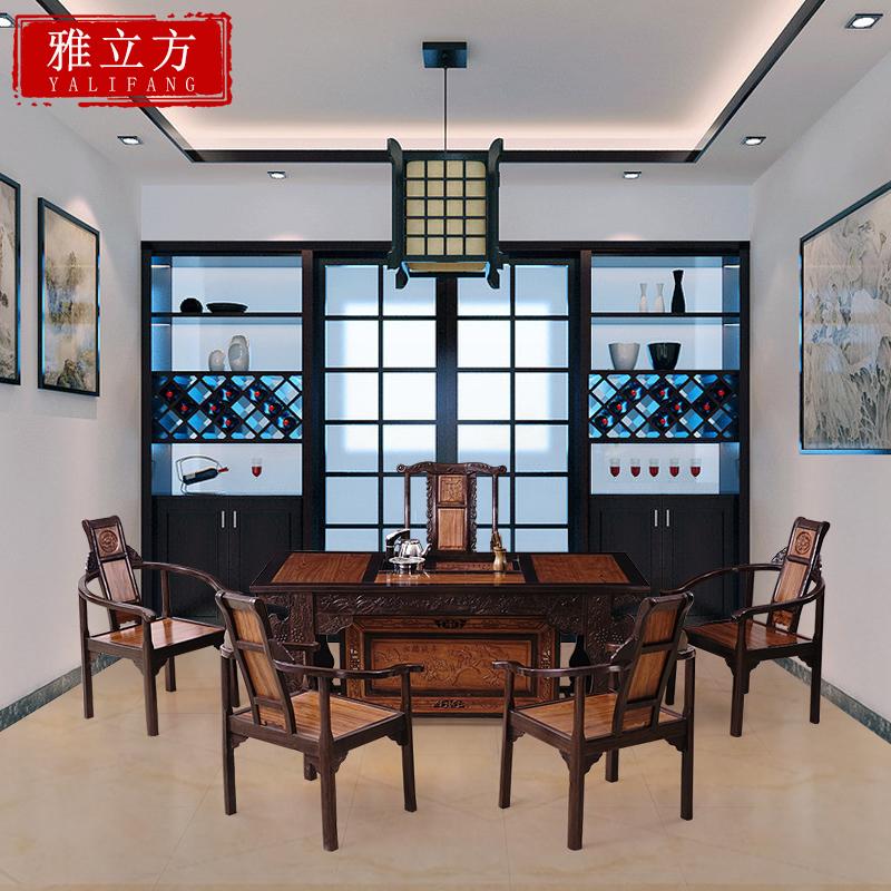雅立方红木茶桌YLF/259