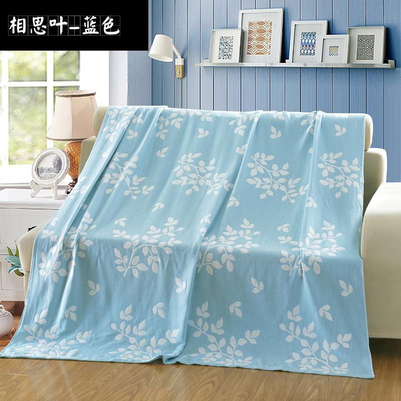 安思缦二层棉纱毛巾毯空调午睡夏季