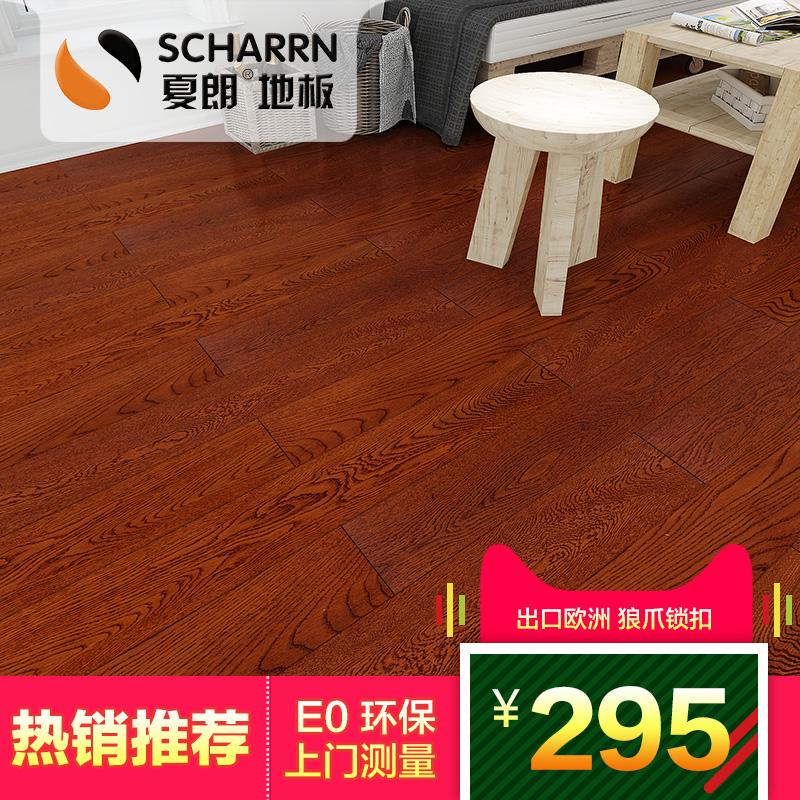 夏朗实木复合地板12102红袖添香波西塔诺2