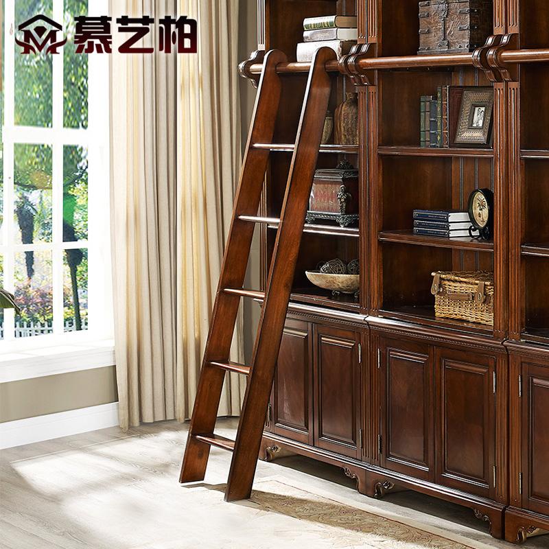 慕艺柏美式书柜梯子m01