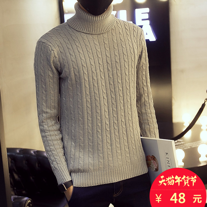 Men's sweater Tuo Tuo tw332