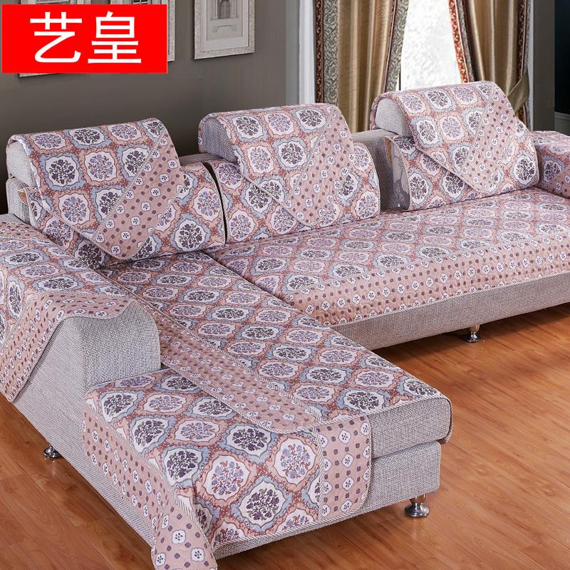 艺皇布艺沙发套yihuangsfdb