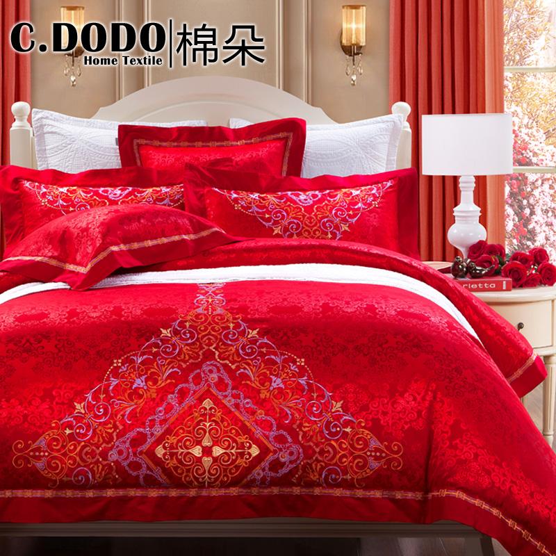 棉朵婚庆四件套大红色813030416215