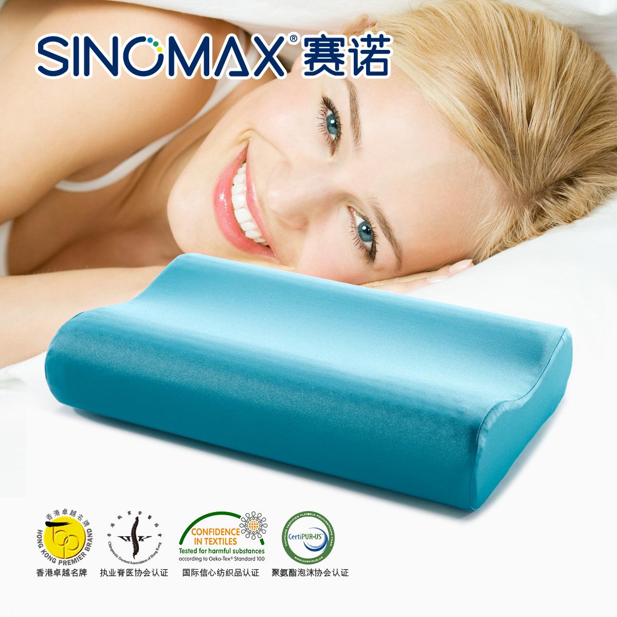 sinomax赛诺沁冰乐枕PP-058