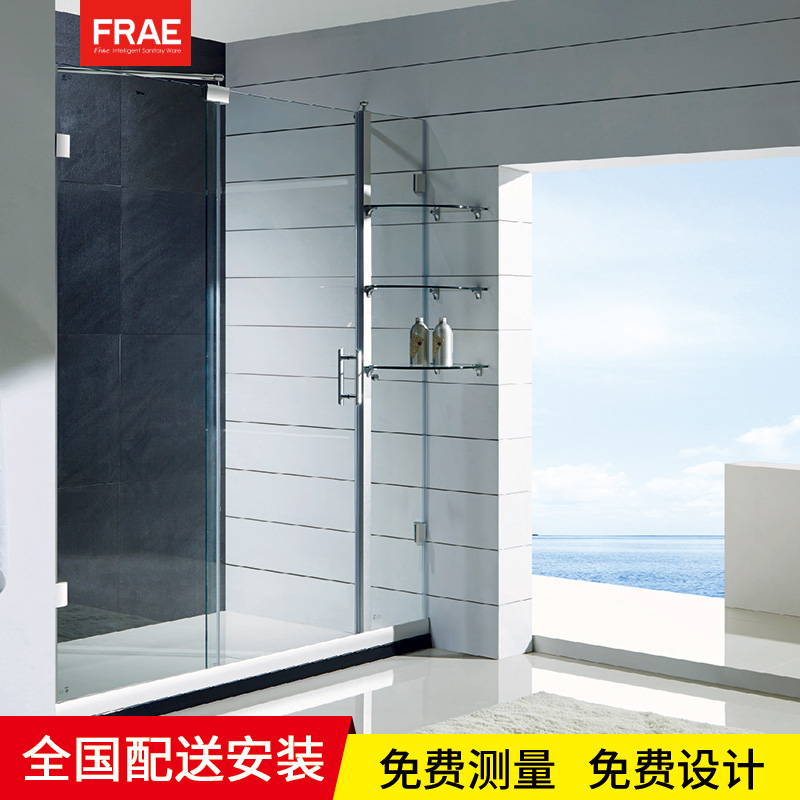 福瑞淋浴房隔断钢化玻璃推拉平移门T7