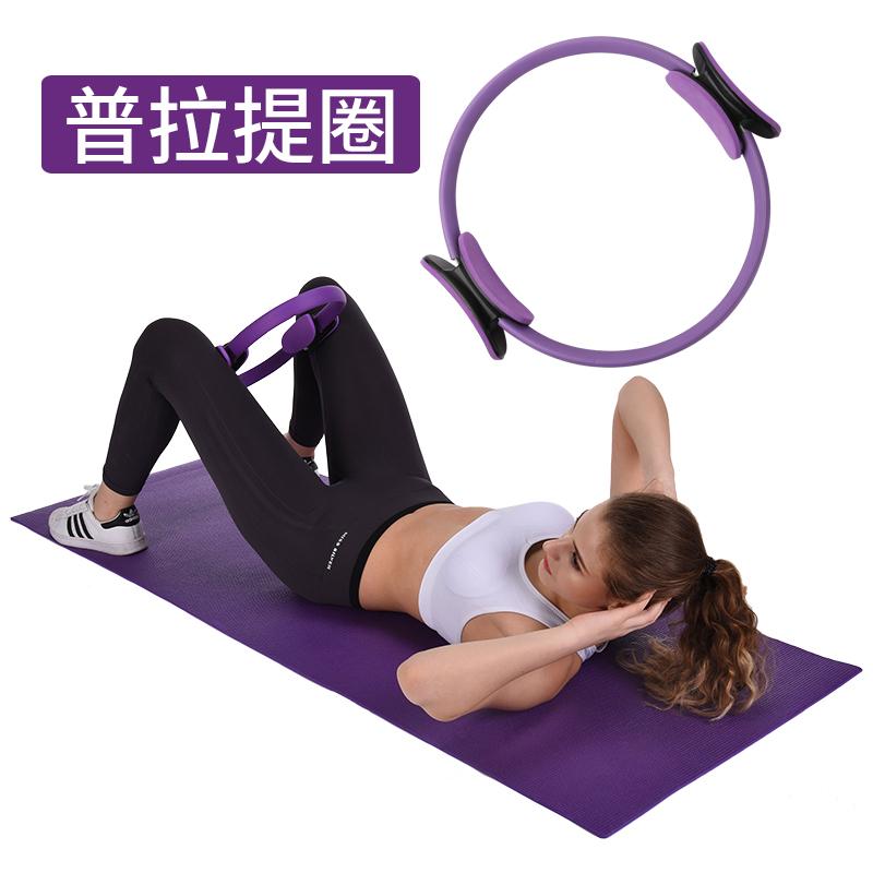 普拉提圈瑜伽环魔力圈瘦腿神器健身器材瑜伽装备瘦大腿瑜珈用品