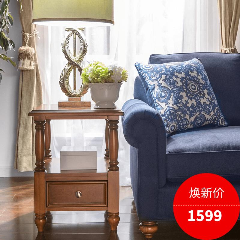 馨赏家现代沙发边桌HS02-8011