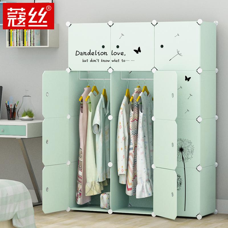 蔻丝简易布衣柜xz021301