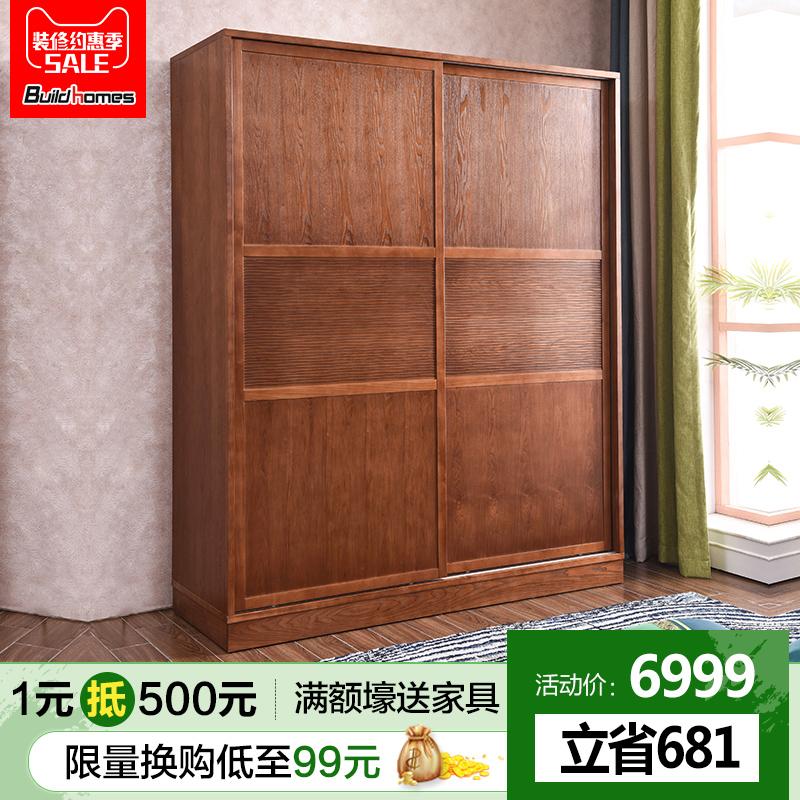 筑家东南亚风格推拉门BD003推拉门衣柜