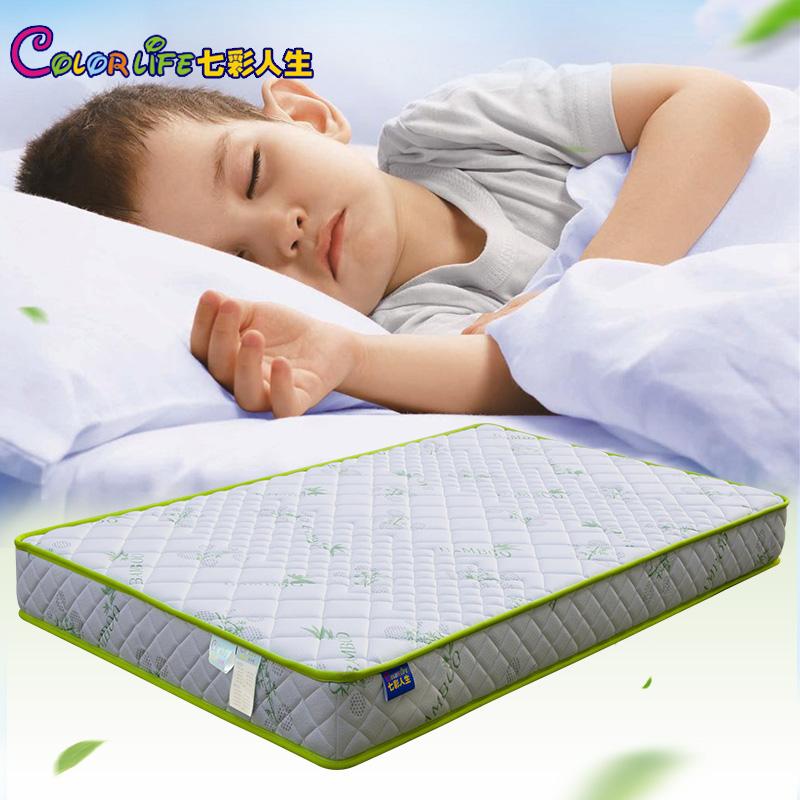 七彩人生儿童脊软硬两用床垫ME-CD5102