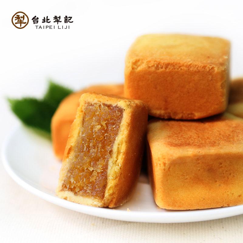 犁记土凤梨酥 台湾百年传统手工糕点 休闲零食小吃 纯正凤梨制作