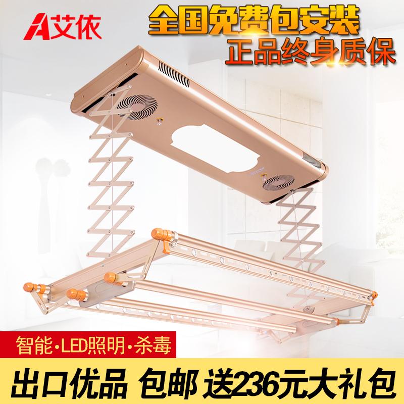 电动伸缩杆结构图