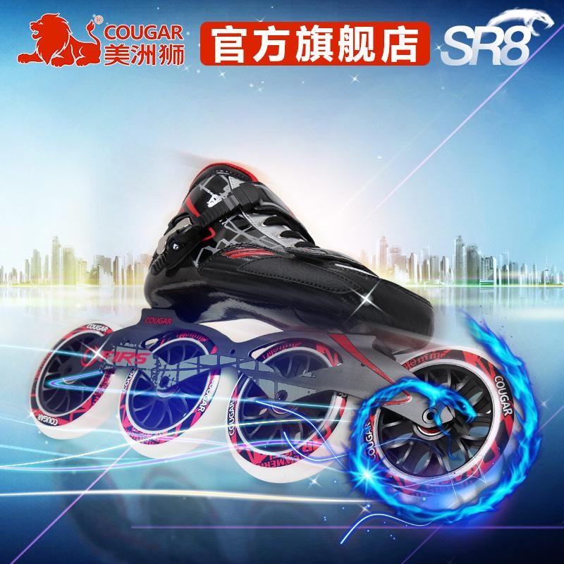 美洲狮速滑鞋竞速鞋成人男女大轮溜冰鞋碳纤维直排速度轮滑鞋